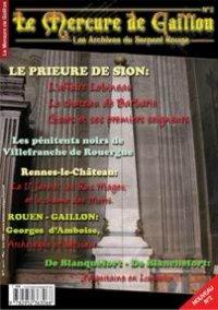 Mercure de Gaillon N°2 - accès restreint
