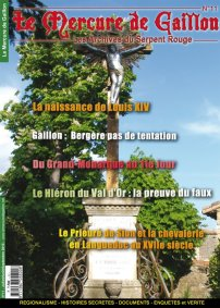Le Mercure de Gaillon N°11 - Accès restreint