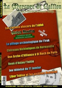 Mercure de Gaillon N°7 - accès restreint
